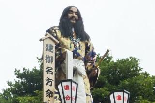 建御名方 | タケミナカタ | 日本...